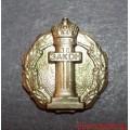 Эмблема петличная Министерство юстиции полевая