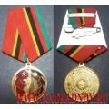 Медаль Помни войну