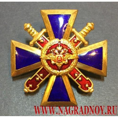 медаль за верность долгу мвд
