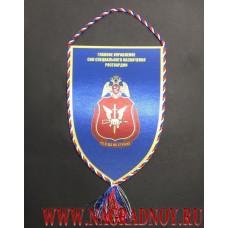 Вымпел с эмблемой Главного управления Сил специального назначения Росгвардии