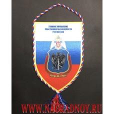 Вымпел с эмблемой Главного управления собственной безопасности Росгвардии