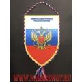 Вымпел с эмблемой Управления делами Президента России