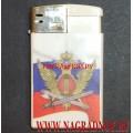 Зажигалка с эмблемой ФСИН России