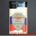 Зажигалка с эмблемой Национального антитеррористического комитета РФ