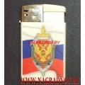 Зажигалка с логотипом ФСБ России