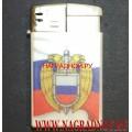 Зажигалка с логотипом ФСО России