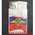 Зажигалка с логотипом МВД России