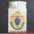 Зажигалка с логотипом Пограничной службы ФСБ РФ