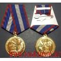 Медаль 100 лет со дня рождения Б.Ф. Сафонова