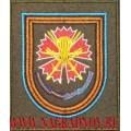 Шеврон 45-й Отдельной бригады специального назначения для полевой формы
