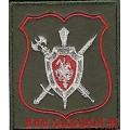 Шеврон Главное управление военной полиции по приказу 300