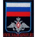 Шеврон МО РФ для синей офисной формы по приказу 300