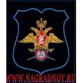 Шеврон Военных представителей по приказу 300 для синей офисной формы