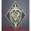 Нарукавный знак сотрудников ФСБ России для полевой формы