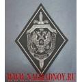 Нарукавный знак сотрудников ФСБ России для специальной формы