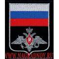 Шеврон МО РФ по приказу 300 кант серого цвета