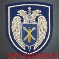 Шеврон сотрудников Управления планирования и организации охранных мероприятий