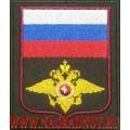 Шеврон Внутренних войск МВД для офисной формы