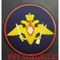 Шеврон Ракетных войска стратегического назначения