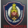 Нашивка на рукав Всевеликое войско Донское