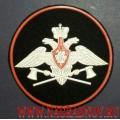 Нарукавный знак военнослужащих Инженерных войск