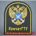 Нарукавный знак КамчатГТУ