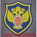 Нашивка на рукав ФСКН России пластизолевая