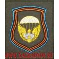 Шеврон 106-й гвардейской ВДД полевой приказ 300