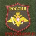 Шеврон Сухопутных войск России для офисной формы с липучкой