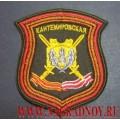 Шеврон Кантемировской дивизии для кителя