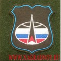 Шеврон военнослужащих штаба космических войск с липучкой