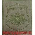Шеврон ВМФ для ВКБО приказ 300