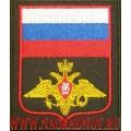 Шеврон ВС РФ по приказу 300 кант красного цвета