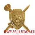Эмблема петличная Военная полиция