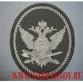 Нарукавный знак сотрудников ФСИН для специальной формы