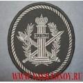 Нарукавный знак сотрудников учреждений УИС для специальной формы