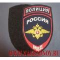 Шеврон сотрудников МВД с пришитой липучкой