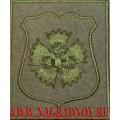 Шеврон ГУ ГШ для полевой формы приказ 300