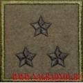 Погон с липучкой звание старший лейтенант