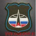 Нарукавный знак военнослужащих штаба войск ВКО для кителя