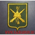 Нарукавный знак военнослужащих 120-й гвардейской артиллерийской бригады ЦВО