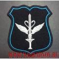 Шеврон 7 Центрального военного клинического авиационного госпиталя