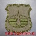 Нарукавный знак военнослужащих штаба войск ВКО полевой