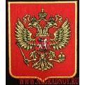 Нашивка Герб России с липучкой