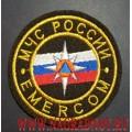 Нашивка на грудь МЧС России EMERCOM диаметр 85 мм. металлизированная нить