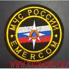 Нашивка на грудь МЧС России EMERCOM диаметр 85 мм шелковые нити