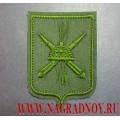 Шеврон 120-й гвардейской артиллерийской бригады для полевой формы