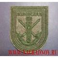 Шеврон 36-й отдельной гвардейской Лозовской мотострелковой бригады полевой