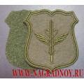 Нарукавный знак военнослужащих 7 ЦВКАГ для полевой формы с липучкой