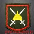 Шеврон 35-й отдельной гвардейской мотострелковой бригады